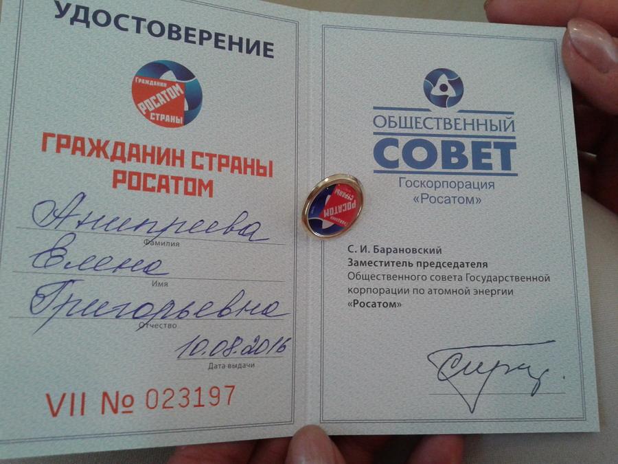 20120103_023434