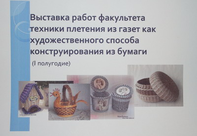 IMG_1713_1